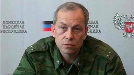 Завтра в ДНР стартует всеобщая мобилизация
