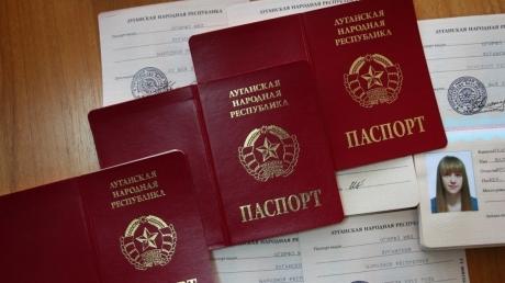 ЛНР, хроники дурдома, новости Украины, Леонид Пасечник, паспорта ЛНР, МВД ЛНР