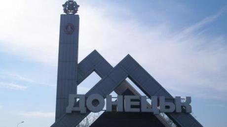 В Донецке раздаются звуки работы тяжелого орудия, - администрация