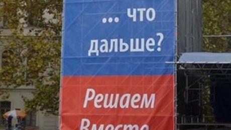 """""""Руководство"""" """"ДНР"""" получило секретный указ из Москвы: все должно произойти осенью 2020 года"""
