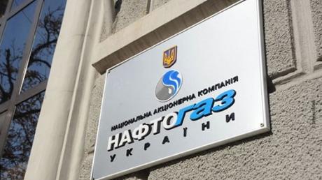 Украина, политика, экономика, общество, Газпром, Нафтогаз, Евросоюз