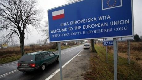 Польша не предоставила политическое убежище ни одном украинцу с начала года - СМИ