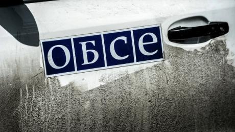 """ОБСЕ: детский сад и больница в Донецке 4 февраля были обстреляны из """"Урагана"""""""