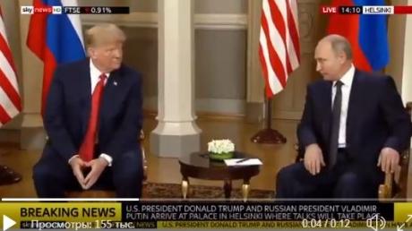 хельсинки, видео, подмигнул, трамп, путин, россия, сша