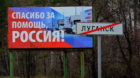 """""""В Луганске у многих мечта – поесть. Это уже нормально, когда в магазине покупают две сосиски"""", - блогер"""