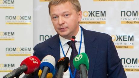 """Гендиректор """"Шахтера"""" рассказал, как долго Фонд Ахметова будет помогать жителям Донбасса"""