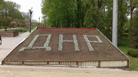 """Фотофакт: """"ДНРовским"""" коммунальщикам хватило креатива только на слово из трех букв"""