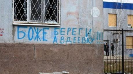 Российско-террористические бандформирования били по пригородам Авдеевки и Каменки из гранатометов и 120-мм минометов