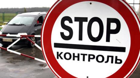 Украина на границе с Россией закроет более ста пунктов пропуска