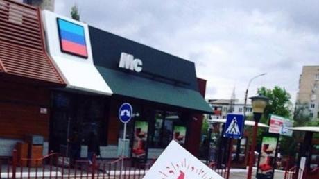 """Украинская упаковка и высокие цены: террористы """"ЛНР"""" запустили """"отжатый"""" McDonald's в оккупированном Луганске"""