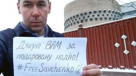 Илья Новиков сделал шокирующее заявление: я рад, что этот камень по имени Надежда Савченко мне больше не нужно таскать