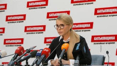 Украина, Партия, Тимошенко, Батькивщина, Финансирование, ГБР.