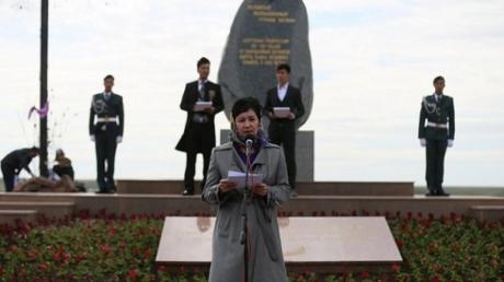 День памяти жертв политических репрессий, Казахстан, Назарбаев, 31 мая, Актобе