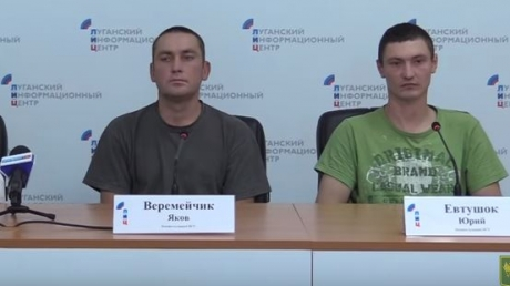 """Террористы """"ЛНР"""" показали в Луганске взятых в плен бойцов ВСУ: что известно о Веремейчике и Евтушке"""