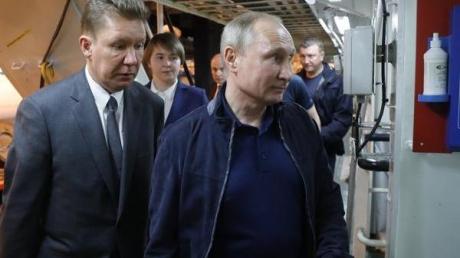 """Под командные крики Путина """"Давайте вперед!"""" в России стартовал новый этап строительства газопровода """"Турецкий поток"""" - кадры"""