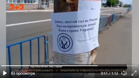 Луганск, донбасс, донецк, украинские партизаны, война, днр