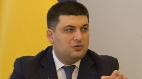 Гройсман дал поручение немедленно восстановить подачу горячей воды по всей Украине