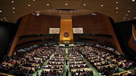 Мир готов спасти планету: более 160 представителей разных стран подписывают Парижское соглашение