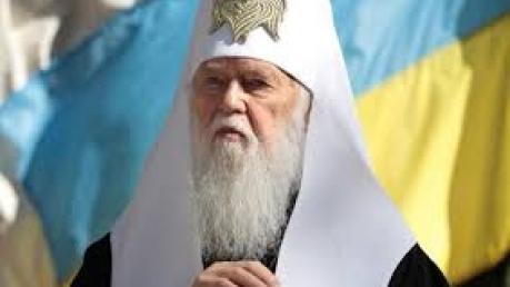 Украина, Россия, политика, томос, РПЦ, церковь, общество, Филарет