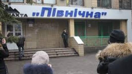 МВД: снаряды боевиков попали на территорию шахты «Северной». Под землей 63 горняка