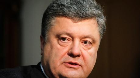 Порошенко: Я горжусь украинскими воинами
