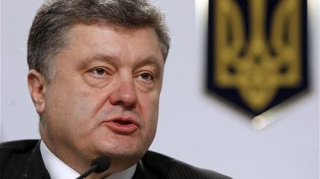 Евросоюз выделит Украине макрофинансовой помощи в 2 миллиарда евро, - Порошенко