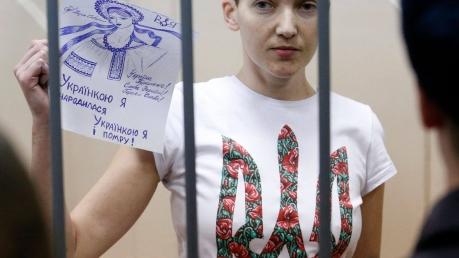 Москвичи просят освободить Надежду Савченко