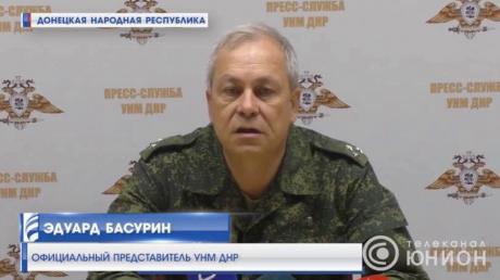 """Тука после заявления Басурина: """"Начали разгонять дезу, ждем обострения на фронте"""""""