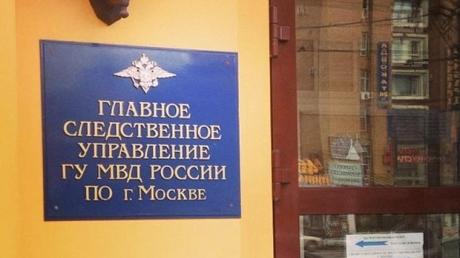 Следователи РФ вломились в дома бизнесменов Манашировых: братья не выплатили налоги на 500 млн рублей