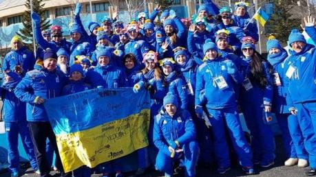 Не биатлоном единым: Украина решила бойкотировать все спортивные соревнования на территории страны-агрессора