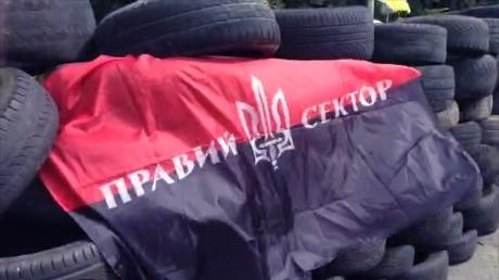 Правый Сектор, Украина, Сумы, взрыв, граната