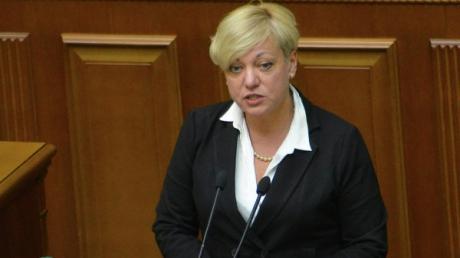 ГПУ открыла уголовное дело против главы Нацбанка Гонтаревой