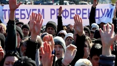 ГПУ завела дела на 11 крымских чиновников из-за референдума