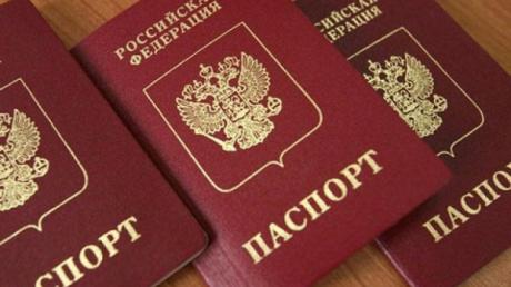 """Паспорта РФ в """"ДНР"""": оккупанты посчитали, сколько стало новых россиян"""