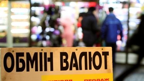 Доллар к закрытию межбанка подешевел до 27 гривен