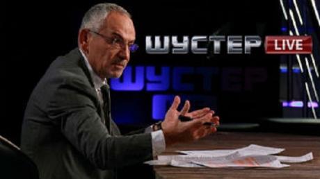 Шустер LIVE. Эфир от 15.03.16. Прямая видео-трансляция. Путин уходит из Сирии: чего ожидать Украине?