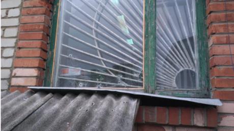 В Луганской области террористы атаковали здание полиции - СБУ