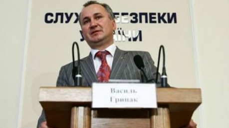 Порошенко представил временного главу СБУ Василия Грицака