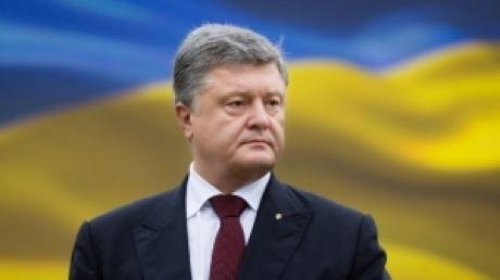 После встречи с Трампом Порошенко наносит еще один удар по России: президент вылетает во Францию для встречи с Макроном