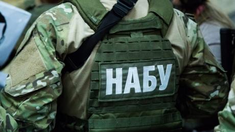 """Все серьезно: детективы НАБУ проводят обыски в главном офисе """"ПриватБанка"""" в Днепре"""