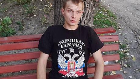 """Тука: """"Это чучело в футболке """"ДНР"""" заплатит 85 гривен - делаем выводы"""""""