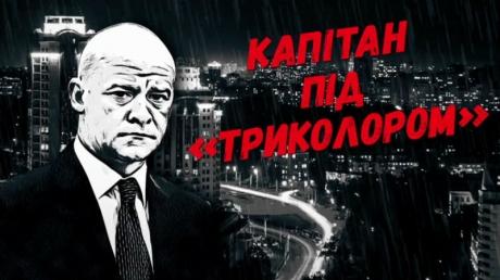 В Одессе против мэра Труханова начался бессрочный протест: возле мэрии разбили палатки, активисты собирают Майдан