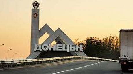 В Донецке сохраняется спокойная обстановка, - администрация