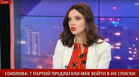 Станет ли Соколова нардепом: ведущая удивила видеоответом об участии в выборах