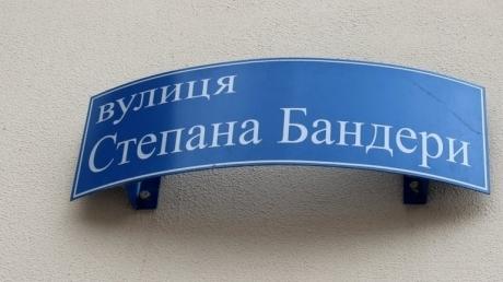 В Мукачево пропали улицы Степана Бандеры и Романа Шухевича, зато появился... тупик Геннадия Москаля - кадры