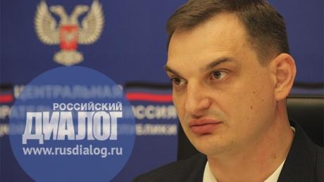 В ДНР намерены организовать избирательные участки в России и внедрить систему интернет-голосования