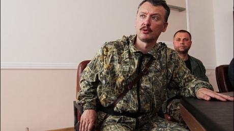 Ходорковский настаивает на допросе Стрелкова по делу Boeing