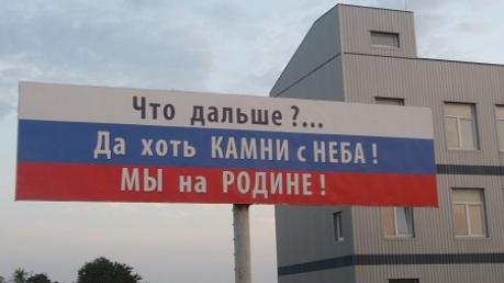 """""""Мы что, второсортный народ? Было плохо, но стало еще хуже. Может, тогда не надо оставлять Крым в составе России?"""" – житель аннексированного Крыма написал письмо о прозрении """"ватников"""""""