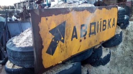 Авдеевка в огне: город страдает от мощнейших ударов из 120-мм минометов и гранатометов гибридной армии России
