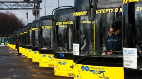 Киевские власти прогнозируют транспортный коллапс из-за подорожания бензина